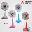Mitsubishi Electric Fan R18-GU